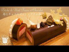 ✴︎ブッシュドノエルの作り方Part2苺とチョコのブッシュドノエルBûche de Noël fraise et chocolat✴︎ベルギーより#36 - YouTube Modern Cakes, Confectionery, Sweets, Baking, Youtube, Desserts, Tailgate Desserts, Recipes, Food
