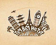 Logo con varios monumentos populares para una agencia de viajes