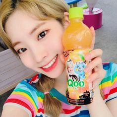 Nayeon, K Pop, Tofu, Chaeyoung Twice, Twice Dahyun, Fans Cafe, Extended Play, Girl Group, Entertaining