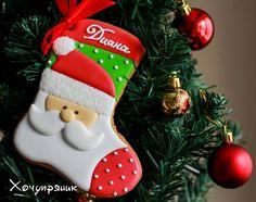 #хочупряник#новыйгод#имбирныйпряник#новогоднийпряник#пряники#росписныепряники#дедмороз#символ#пряничныйчеловек#елка#подарок#дедмороз#сапог