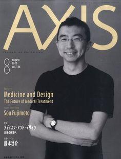 AXIS (アクシス) 2010年 08月号 [雑誌]【楽天ブックス】