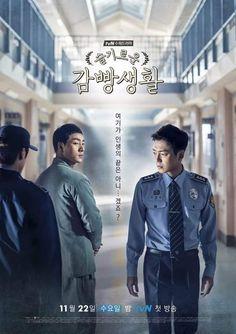 Drama Smart Prison Living ( 슬기로운 감빵생활 / Seulgirowoon Gambbangsaenghwal ) Título en inglés: Prison Playbook También conocida como: Smart Prison Living; Wise Prison Life Antiguamente conocido como: Prison (감옥) Género: Drama, Comedia  Episodios: 16 Cadena: tvN.