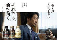 roots61 Food Poster Design, Ad Design, Layout Design, Japanese Graphic Design, Poster Ads, Advertising Design, Copywriting, Print Ads, Banner Design
