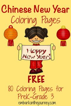 Last week, I released a brand new learning pack. Today, I have created some Chinese New Year coloring pages to go along with it. There are 80 coloring pages!