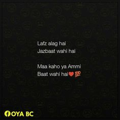 Love Parents Quotes, Daddy Daughter Quotes, Love Pain Quotes, First Love Quotes, Hindi Quotes, Me Quotes, Motivational Quotes, Cute Love Lines, Genius Quotes