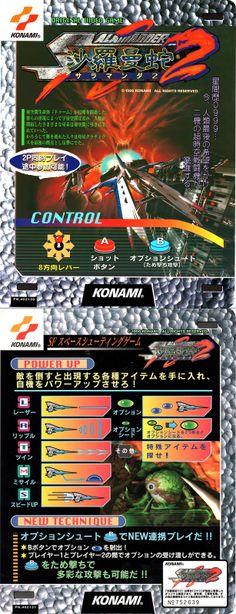 Salamander 2 Instruction Card (1996)