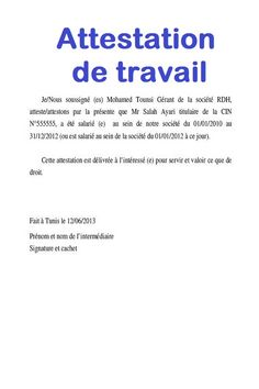 DE TÉLÉCHARGER CNR ATTESTATION SALAIRE