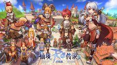 Ragnarök Online será lançado em versão mobile! - http://www.garotasgeeks.com/ragnarok-online-sera-lancado-em-versao-mobile/