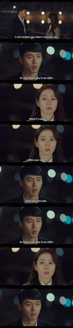 Korean Drama Quotes, Weightlifting Fairy, Meteor Garden, Chick Flicks, Korean Aesthetic, Hyun Bin, Kdrama Actors, Drama Movies, Quote Posters