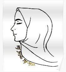 Hijab Drawing : Image result for hijab drawing Drawing Artist, Drawing Sketches, Drawings, Hijab Drawing, Body Drawing, Art N Craft, Arts And Crafts, Doodles, Paddle
