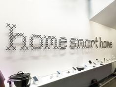 Home Smart Home Mural by Allan Peters