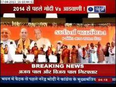 BJP Vs BJP for 2014 race