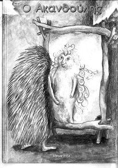 Ο Ακανθούλης  Ένα παραμύθι για την διαφορετικότητα. Beautiful Stories, Fairy Tales, Diversity, Painting, Free Ebooks, Audio Books, Children, Kids, Education
