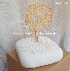 Χρυσό δέντρο της ζωής με βότσαλο