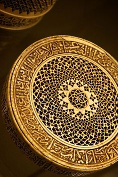 This is one of my books. It is titled Muhammad and it deals with the biography of the Prophet of Islam (P). Islamic Architecture, Art And Architecture, Arabesque, Islamic Patterns, Islamic Designs, Islamic Art Calligraphy, Gold Calligraphy, Calligraphy Alphabet, Arabic Art