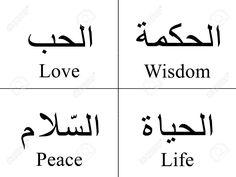 arabisch - Google-Suche