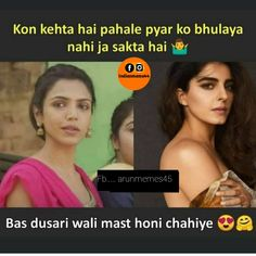 Best Quotes, Funny Quotes, Funny Memes, Funniest Memes, Great Memes, Very Funny Jokes, Crazy Meme, Punjabi Funny, Jokes In Hindi