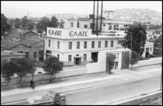 Historical Photos, Athens, Old Photos, Greece, The Past, Memories, Explore, Mansions, Country