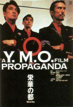 A Y.M.O. FILM PROPAGANDA  Promotional Poster 1984