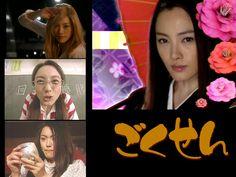 Gokusen J-Drama (Japanese Drama)