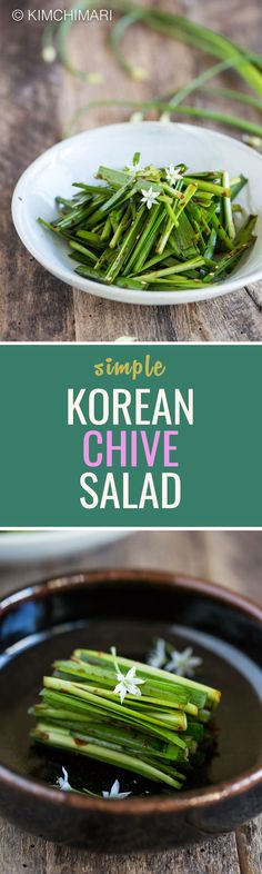 Chives are slightly strong flavored, but this salad is a great veggie side dish to cleanse your palette :) Korean Food Side Dishes, Veggie Side Dishes, Best Healthy Dinner Recipes, Vegan Dishes, Seafood Recipes, Korean Recipes, Cleanse, Food Photography, Palette