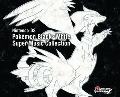 Pocket Monster Black White Super Mus Imports