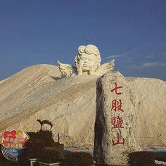 2015.12.29- Cupid at Qigu Salt Mountain, Qigu District, Tainan City, Taiwan