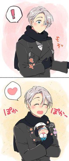 Viktor and Yuuri~