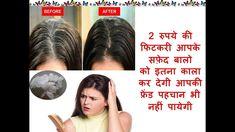 2 रुपये की फिटकरी आपके सफ़ेद बालो को इतना काला कर देगी आपकी फ्रेंड पहचान... Beauty Tips In Hindi, My Hair, Beauty Hacks, Youtube, Movie Posters, Film Poster, Popcorn Posters, Beauty Tricks, Film Posters