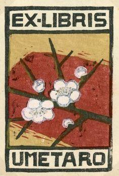 Bookplate by Azechi Umetaro (畦地梅太郎, 1902-1999)