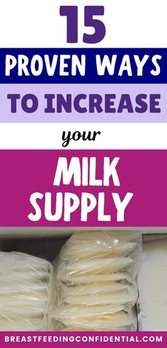 Every breastfeeding mom wants to make lots of breastmilk. The are 15 ways to increase your milk supply naturally. These ways to boost milk production are time tested. Find out what they all are.