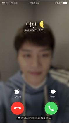 FaceTime with NCT 127 ♥︎ Happy Valentine's Day (+Behind cuts) Taeil Nct 127, Nct Taeil, Jisung Nct, Jaehyun Nct, Nct Taeyong, Winwin, Nct 127 Mark, Ntc Dream, Nct Life