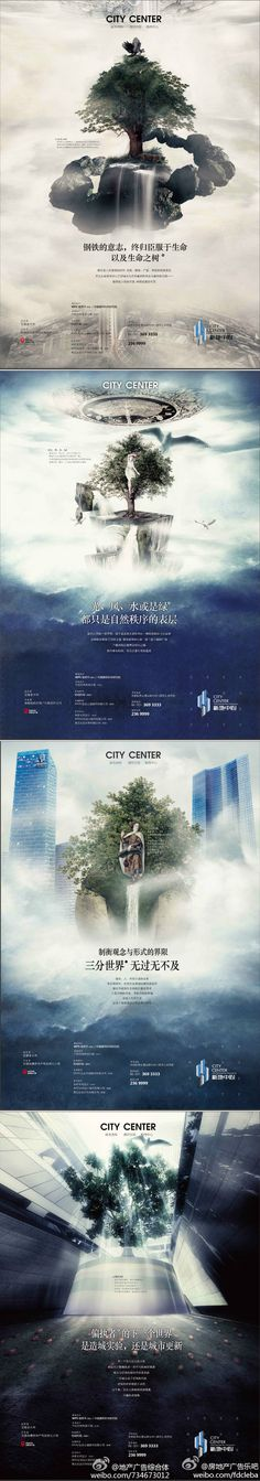 advertising set | CITY CENTER / Real Estate Campaign in China