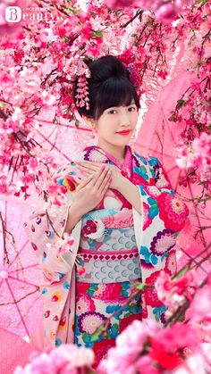 Mayu Watanabe stuns in pink floral kimono. I'm obsessed with Japanese traditional fashion. Traditional Kimono, Traditional Outfits, Traditional Fashion, Modern Kimono, Floral Kimono, The Bikini, Yukata, Japanese Kimono, Japan Fashion