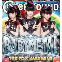 "Crunchyroll - BABYMETAL To Perform on ""The Late Show With Stephen Colbert"" Tonight"