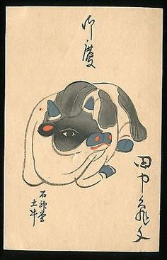 "A New Year's card Japanese Woodblock print Postcard ORIGINAL 1937 ""Cow"""