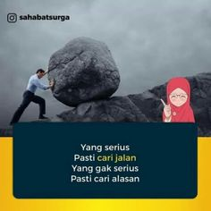 Muslim Quotes, Islamic Quotes, Self Reminder, Short Quotes, Qoutes, Love Quotes, Marriage, Positivity, Mood