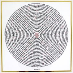 Gayatri Mantra, Sanskrit, 108 iterations