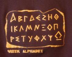Greek Beauty, Greek Alphabet, The Son Of Man, Ancient Artifacts, Ancient Greece, History, Greeks, Random, Prayers