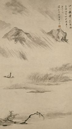 """River Landscape in Rain."" By Zha Shibiao (1615-1698). China, Qing dynasty, 1687."