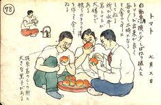 http://www.geocities.co.jp/SilkRoad-Forest/7490/kanoya78.jpg