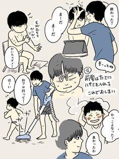 ツルリンゴスター (@turu96) さんの漫画   57作目   ツイコミ(仮) Japanese Hairstyle, Anime Art Girl, Children, Kids, Life Hacks, Hair Cuts, Manga, Baby, Pictures