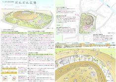 七ヶ浜遠山保育所プロポーザル1
