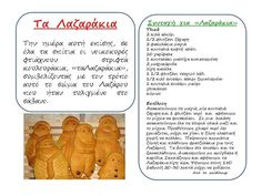 sofiaadamoubooks: ΠΑΣΧΑΛΙΝΑ ΕΘΙΜΑ School Staff, Pre School, Sunday School, Greek Easter, Easter Activities, School Lessons, Easter Crafts, Projects To Try, Food And Drink