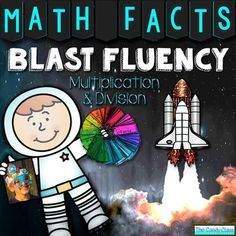 Math Facts Blast Fluency for Multiplication & Division offers incentives with a space theme to help students master those math facts! $