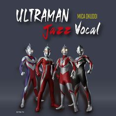 ウルトラマンシリーズの名曲をジャズシンガー・奥土居美可さんのジャズボーカルでアレンジ!CD「ULTRAMAN Jazz Vocal」が2017 年6月14日(水)に発売となります。