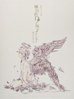 Mafumafu I Utaite Aesthetic Drawing, Aesthetic Art, Aesthetic Anime, Anime Art Girl, Manga Art, Anime Guys, Wings Sketch, Cyberpunk Anime, Anime Angel
