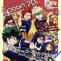"""""""My Hero Academia"""" Offers Another Look At """"Training Of The Dead"""" OVA Designs And Cast"""
