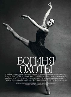 Prima ballerina Diana Vishenva is featured in Vogue Russia September 2011. Description from pinterest.com. I searched for this on bing.com/images
