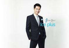 Jo In Sung for Parkland & J.Hass S/S 2013 Campaign | Couch Kimchi